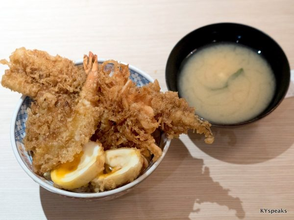 Chef's special tendon