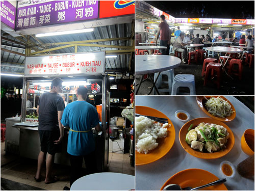 Nan An Ah Seng chicken rice at SS2 Mamak Square