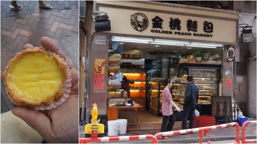 yummy egg tart with fluffy pastry