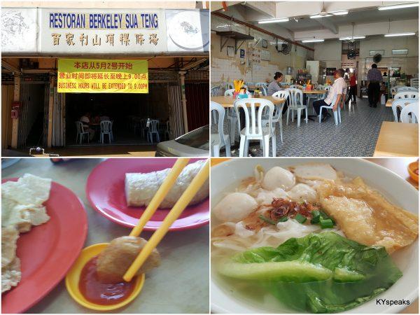 Restoran Berkeley Sua Teng