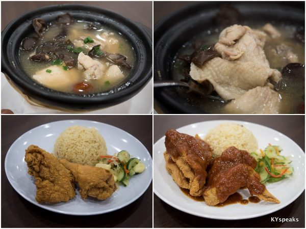 Chicken Mushroom Claypot Meal & Broasted Chicken meal