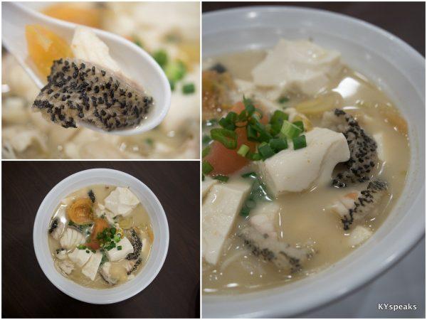 Sabah Giant Garoupa Mee Hoon Soup