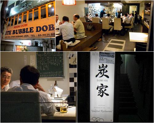 Sumi Ka Yakiniku Japanese Restaurant