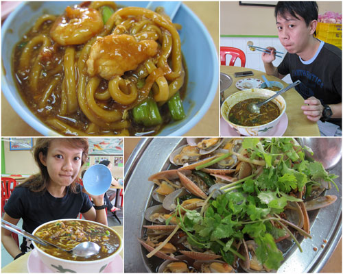 check out the huge portion of lor mee