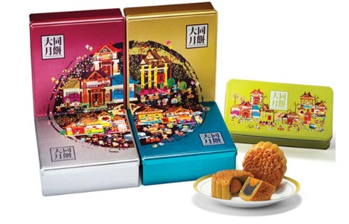 Tai Thong mooncake packaging