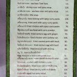 tanatip menu 2