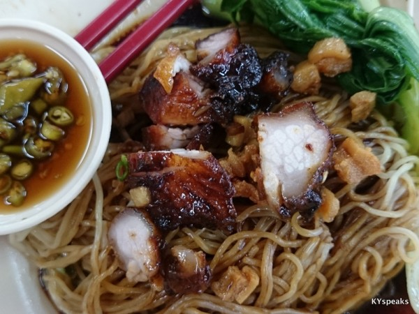 wantan mee with the secret ingredient - lard