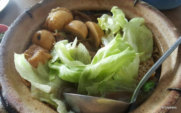 a bowl of clay pot bak kut teh = comfort