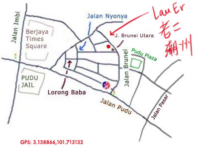 map to restaurant teochew lao er