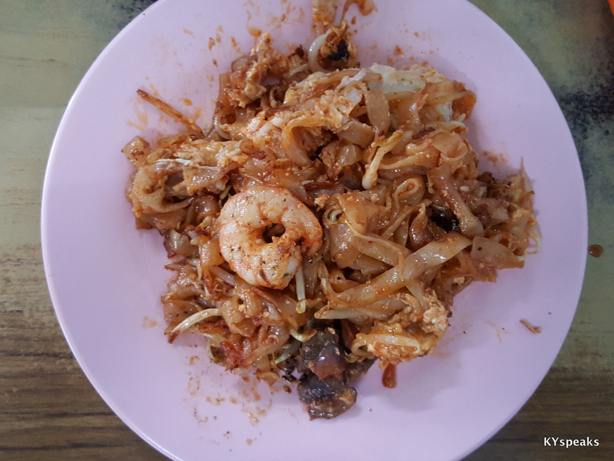 Tiger Char Kuih Teow with duck egg
