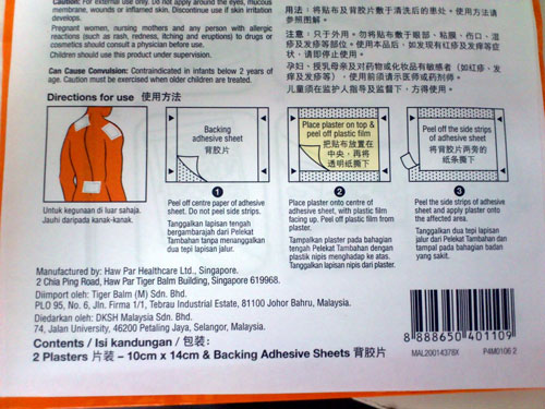 Tiger Balm plaster directions