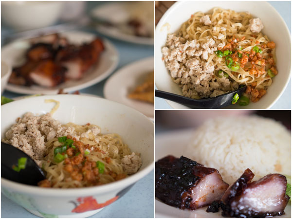 then there's hakkan noodle, and you can order single serving charsiu rice too