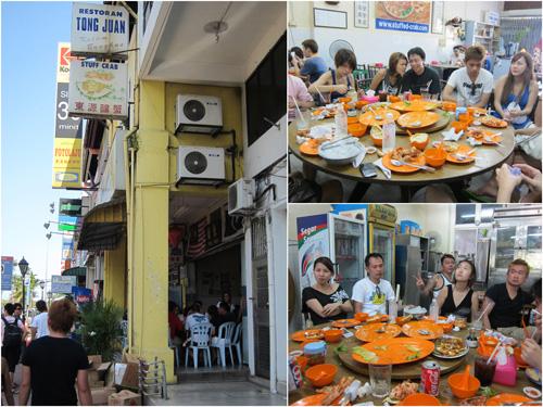 Tong Juan restaurant, Kemaman