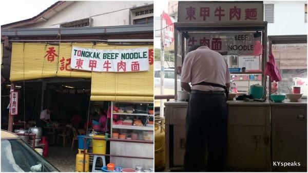 Tongkak beef noodle stall at Restoran Taman Berkeley