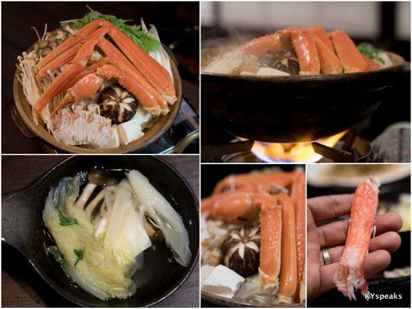 zuwaigani nabe (snow crab hotpot)