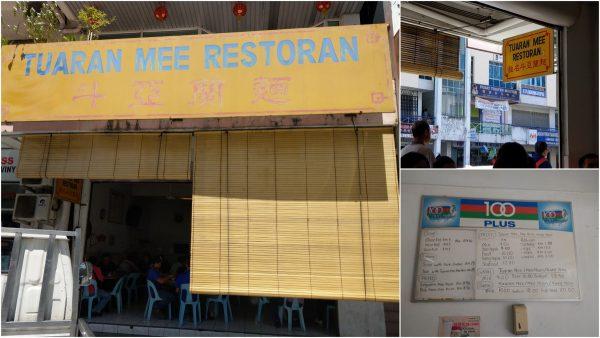 Tuaran Mee Restoran, Inanam, Kota Kinabalu