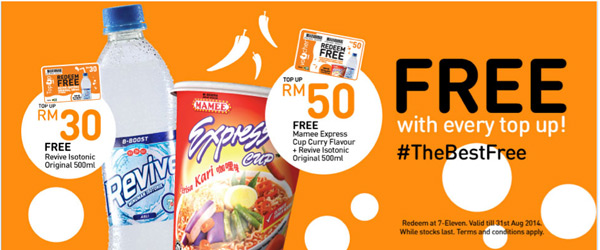 uMobile Free Meal promotion