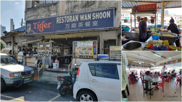 Wan Shoon kopitiam, Damansara Kim
