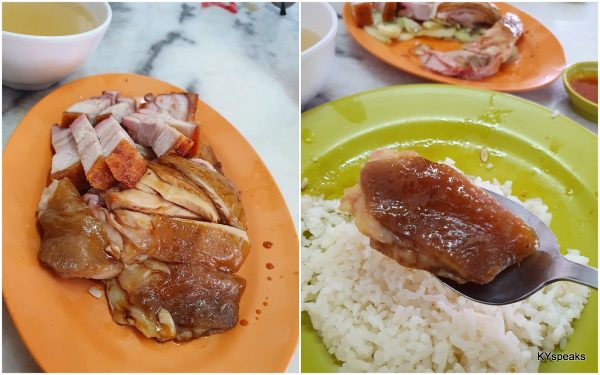 soy sauce chicken rice with roast pork, Fatt Kee