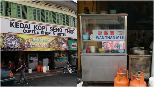 the wantan mee stall at kedai kopi seng thor