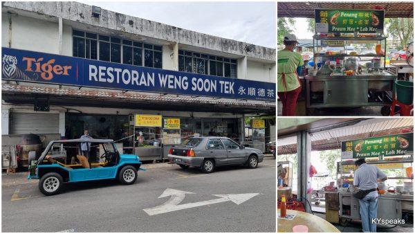 Weng Soon Kopitiam, Taman Sri Muda, Shah Alam