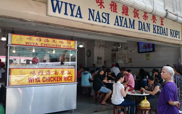 Wiya Nasi Ayam dan Kedai Kopi, Kota Kinabalu