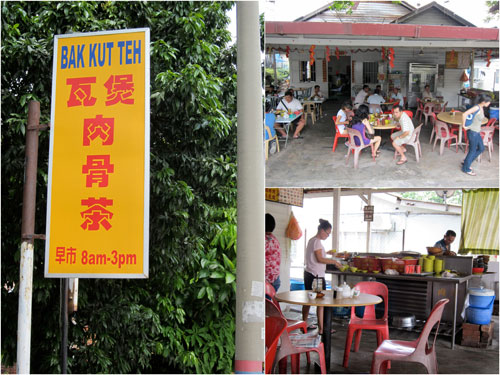 Xhin Fhong Bak Kut Teh, Sungei Way