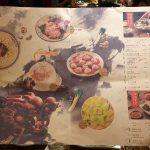 xiao long kan menu (2)