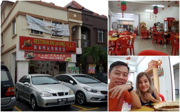 Xin Lai Hing bak kut teh, near Klang Parade