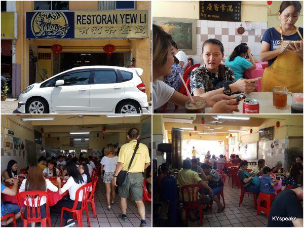 Restoran Yew Li at Serendah