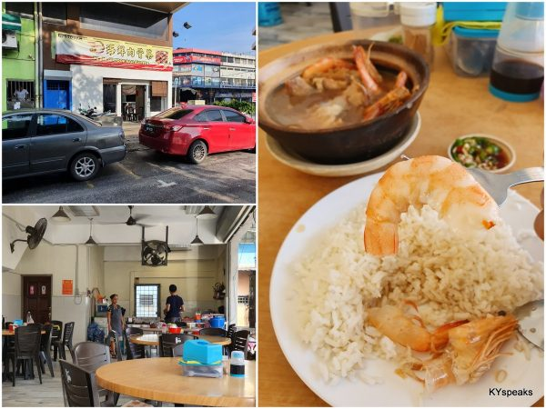 Yi Pin Seafood Bak Kut Teh, Klang
