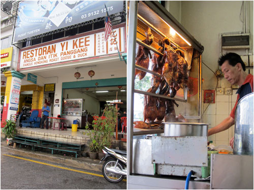 Yi Kee restaurant at Taman Connaught