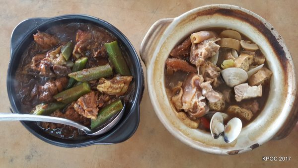 fish head, and that glorious bak kut teh with lala