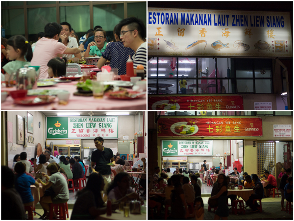 Zhen Liew Siang at Sentul, always packed at weekends