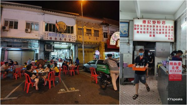Ipoh Tuck Kee, Ipoh New Town