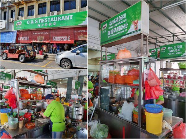 chee cheong fun stall at Restoran O&S