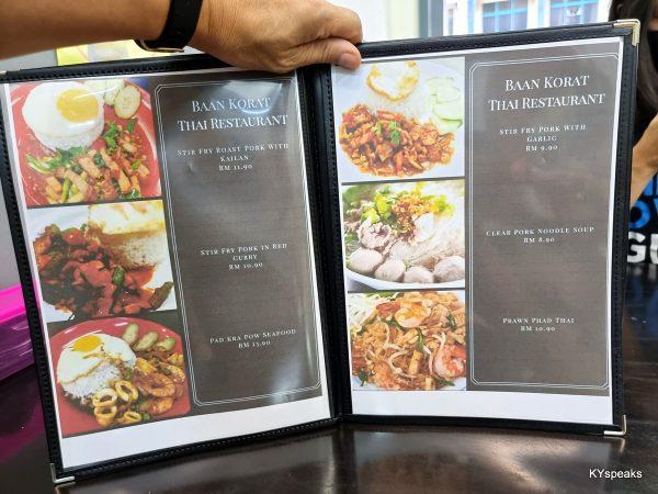 baan korat thai food menu (3)