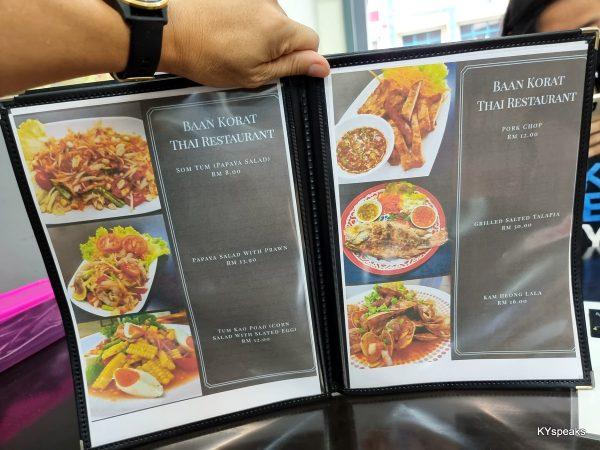 baan korat thai food menu (4)