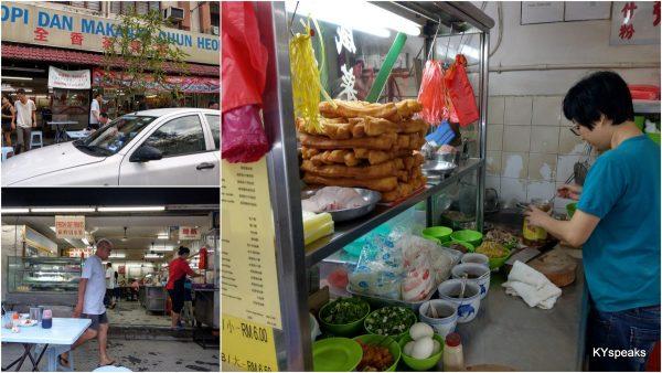 mix pork noodle, Chun Heong kopitiam