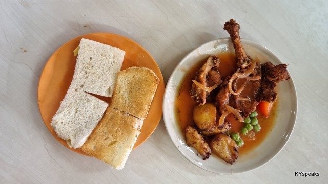 steamed/toast bread, Hainanese chicken chop