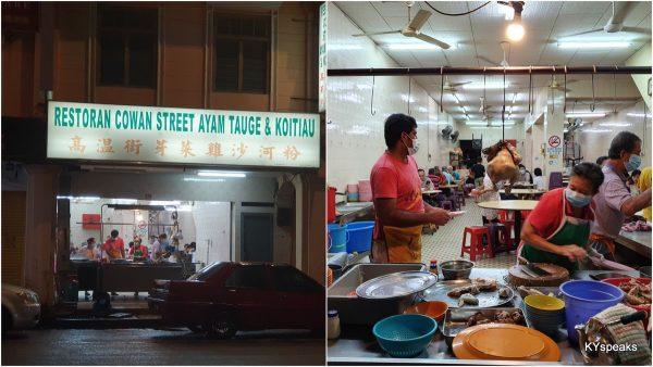 Cowan Street Chicken & Horfun, Ipoh
