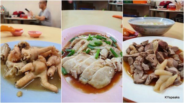 chicken feet, steamed chicken, chicken liver/intestine/gizzard