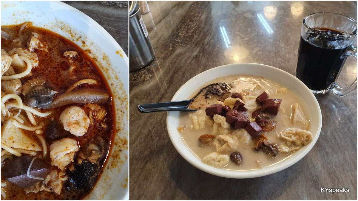 Penang style curry mee, with pork blood