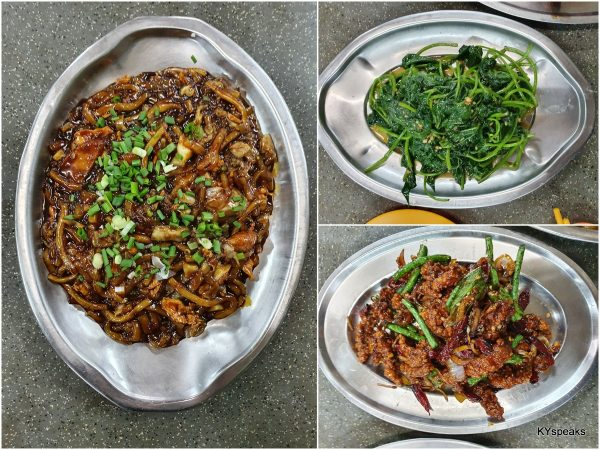 tapioca noodle, sweet potato leaf, kung pao mantis prawns