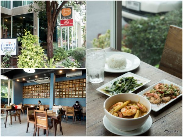 Khao Jao Thai Restaurant, Bangkok