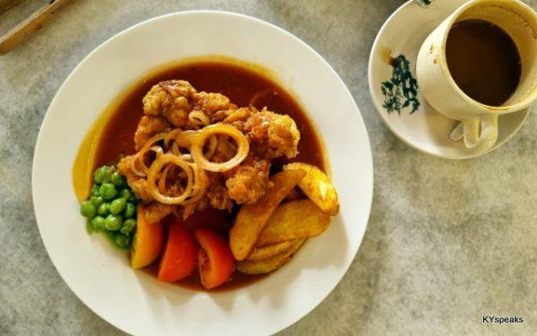 classic Hainanese chicken chop
