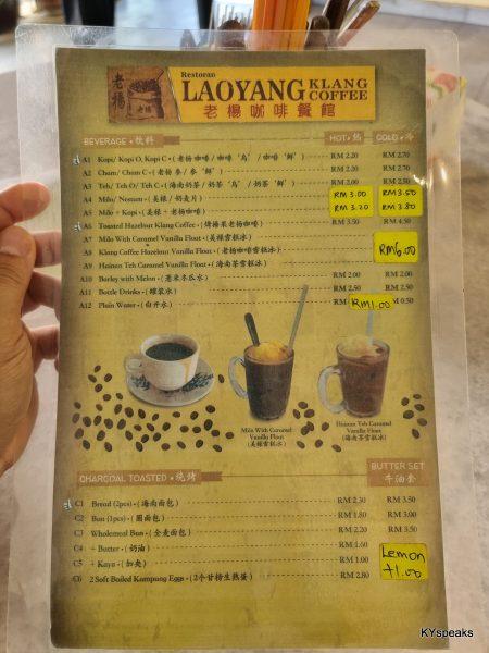 laoyang menu (1)