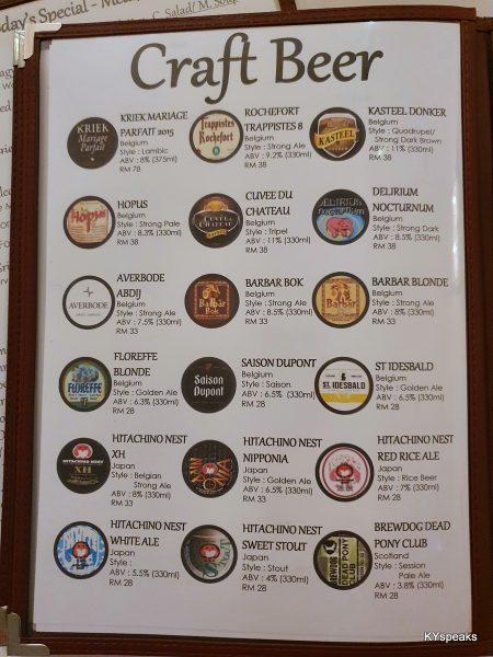 maiale ipoh menu (5)
