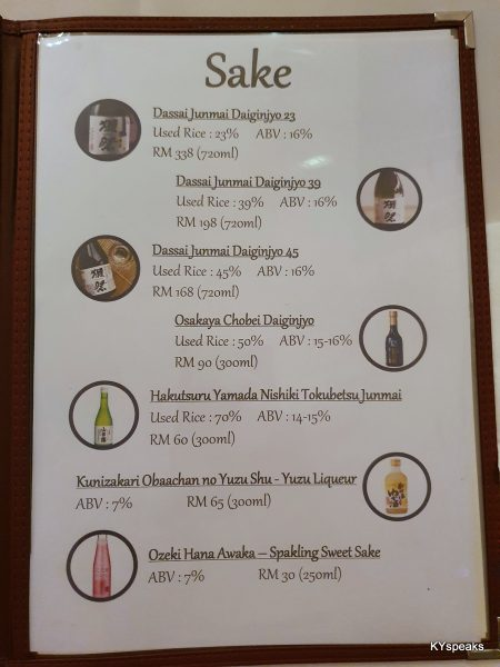 maiale ipoh menu (6)