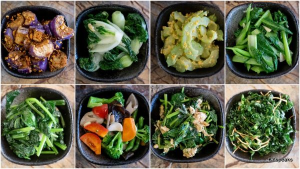 which one is your favorite vegetable?